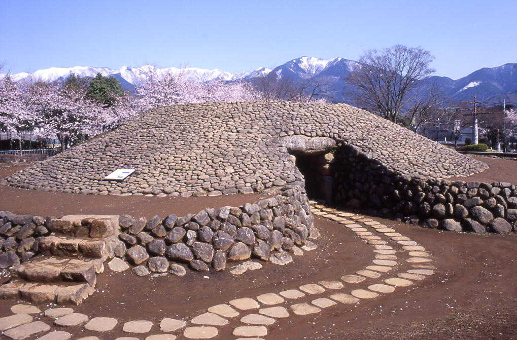 Sakuradotekofunkoen