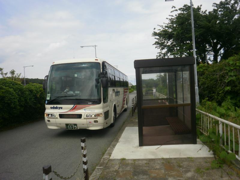高速バス   秦野市役所
