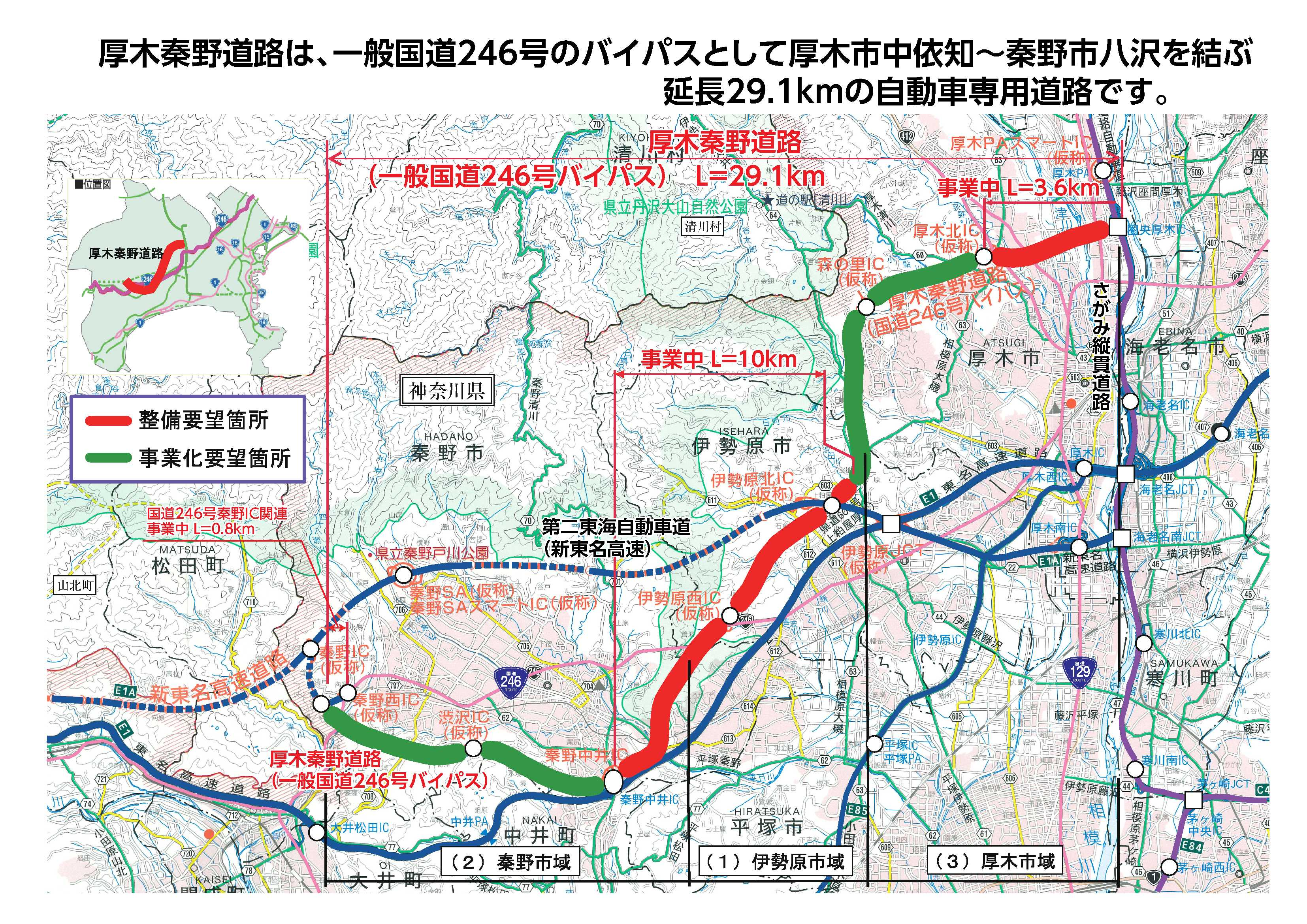 感染 厚木 市 者 ウイルス コロナ 神奈川 厚木の病院